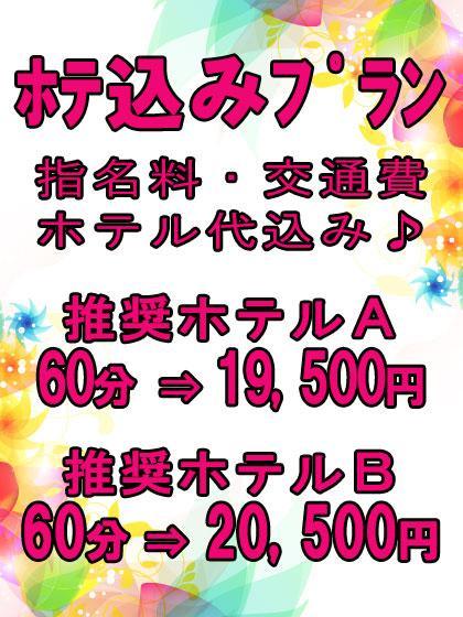吉田 3枚目